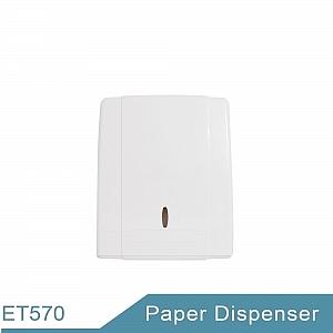 ET570 Paper Dispenser